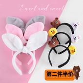 韩国可爱猫耳朵网红发箍女洗脸发卡甜美布朗熊line小熊头箍发饰品