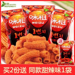 韩国进口九日甜辣炒年糕条100g 包邮 3袋 味祖打糕条膨化零食小吃