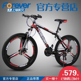永久山地自行车21\27速26\24寸铝合金禧玛诺变速一体轮单车PK777