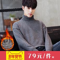 冬季男装男士针织衫个性潮青少年圆领毛衣加绒加厚韩版宽松外套E