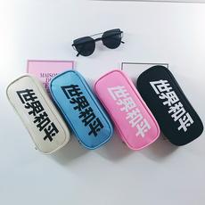 薛之谦同款世界和平笔袋韩国简约女男学生文具盒多功能铅笔创意潮