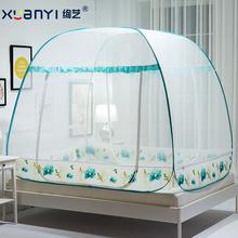 蚊帐家用蒙古包免安装 加密加厚1.5m米床1.8m米三开门学生宿舍纹账