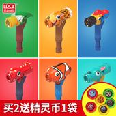 灵动创想百变锤宝套装花豹雷欧飞鹰艾格百变捶子儿童变形男孩玩具