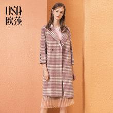 双面呢呢子羊毛羊绒格子毛呢外套大衣女 OSA欧莎2018冬季中长款