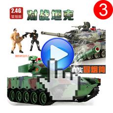 小男孩遥控坦克军事模型对战可发射冒烟充电动非金属儿童玩具汽车