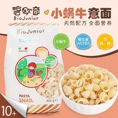 意大利进口碧欧奇Biojunior婴儿意面宝宝无盐儿童面条婴幼儿辅食