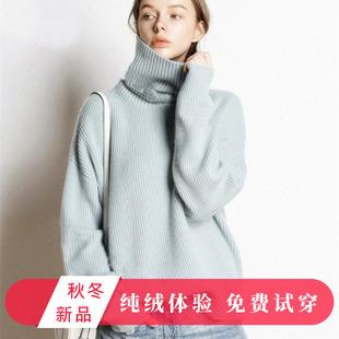 秋冬新款高领羊绒衫女套头宽松大码韩版慵懒网红毛衣羊毛针织衫厚