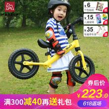 无脚踏宝宝滑步车学步车玩具童车 maxsun德国 儿童平衡车滑行车