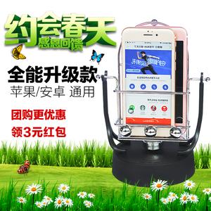 刷步器手机摇步计数器平安RUN步数摇摆器微信自动记步刷步神器