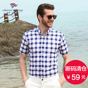 【斷碼清倉】保羅2019夏季男士純棉短袖襯衫青年格子條紋純色襯衣