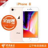 苹果 64GB 金色 Apple iPhone 移动联通电信全网通4G手机