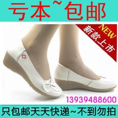 护士鞋真皮牛筋底 白色坡跟休闲特价女单鞋 春冬季工作舒适妈妈鞋