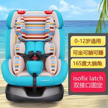 7宝宝车载用可躺 12岁坐躺可调ISOFIX 儿童汽车安全座椅0 9个月