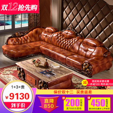 欧式沙发头层真皮厚黄牛皮美式皮艺沙发转角L型贵妃组合客厅家具