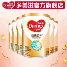 多美滋精确盈养儿童成长奶粉4段900g*6罐 儿童奶粉