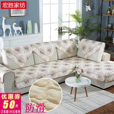 沙发垫四季通用防滑布艺简约现代客厅清新1+2+3套装组合坐垫套巾