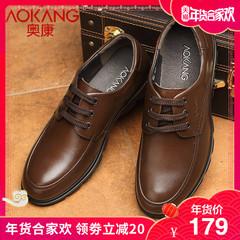 奥康皮鞋男牛皮真皮商务休闲鞋耐磨低帮皮鞋圆头系带鞋子冬季加绒