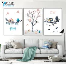 现代新中式客厅家居装 饰三联无框画卧室温馨简约欧式风挂画壁画