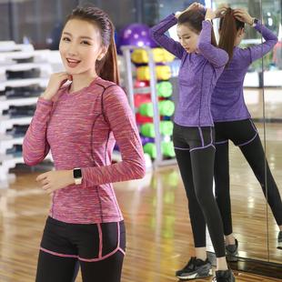 瑜伽服套装秋冬新款跑步速干衣假两件长裤健身服女运动套装三件套
