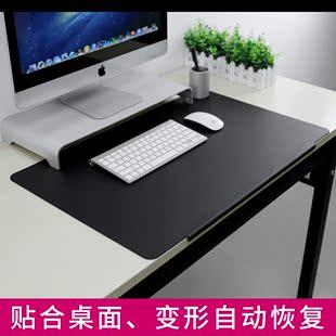 超大号加长款大型鼠标垫家用电脑垫写字台办公桌垫非牛皮纯色黑色