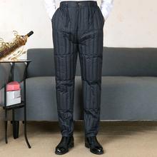 爸爸装羽绒裤男中老年男装内穿内胆高腰宽松加厚保暖羽绒裤冬大码