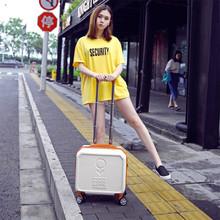 小行李箱万向轮旅行箱女16寸拉杆箱学生登机箱17迷你密码 箱18