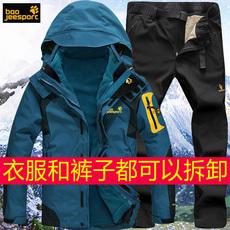 户外冲锋衣裤套装男女三合一两件套防水防风可拆卸衣裤登山服套装