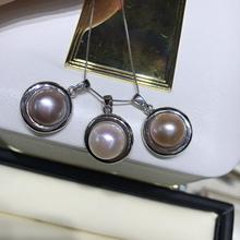 珍珠鸟三色可选淡水珍珠吊坠