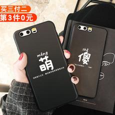 华为p10手机壳男女情侣款p10plus个性创意文字软硅胶全包保护套潮