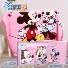 迪士尼婴儿毛毯礼盒新生儿宝宝毯子 柔软双层秋冬厚毯幼儿园毯