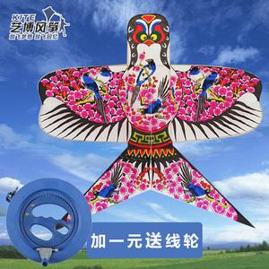 风筝潍坊传统燕子沙燕风筝带礼盒 成人儿童燕子风筝微风易飞包邮