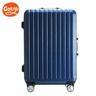 gotrip铝框箱玫瑰金拉杆箱多纯色商务学生男女旅游万向轮行李箱
