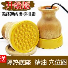 经络能量仪 阳红外线仪器 温灸罐  聚陶瓷养生电热汉灸仪器 刮痧