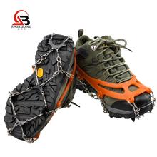 正品8齿防滑冰爪 登山鞋附加器鞋链 防滑钉拉伸不发白
