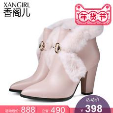香阁儿兔毛短靴欧美时尚甜美尖头粗跟冬季时尚兔毛短筒女靴