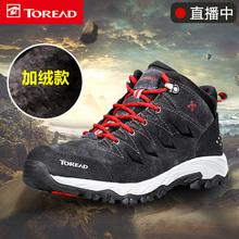 探路者登山鞋男鞋冬季加绒户外鞋高帮徒步鞋女鞋保暖防水防滑棉鞋