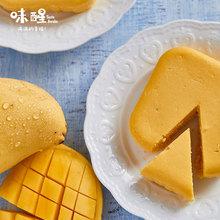 味醒芒果芝士蛋糕 果香浓重乳酪cheese cake100克/盒甜点糕点零食