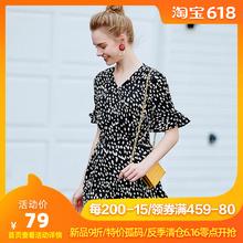 唯依◆S系列品牌折扣女装撞色点点荷叶袖前卫简约连体裤4.30夏
