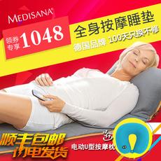 马德保康德国全身按摩床垫加热毯震动羊绒睡垫多功能家用按摩器
