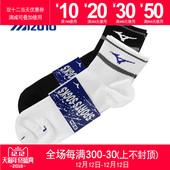 美津浓袜 K2CX8007运动袜乒乓球袜羽毛球袜跑步袜