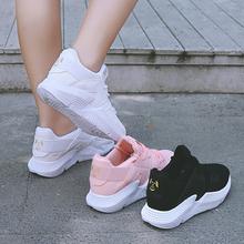 运动鞋女韩版ulzzang原宿百搭2018新款秋季学生休闲白色跑步鞋子