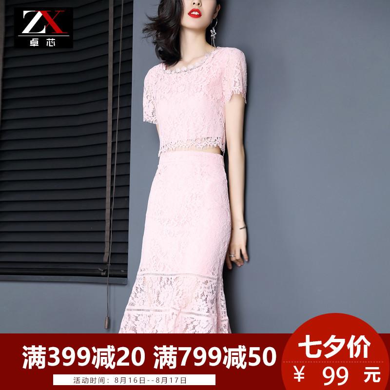 2018夏装简约两件套新品短袖高腰上衣+包臀半身裙女蕾丝套装1671图片