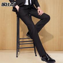 西裤男正装裤子直筒韩版修身西服长裤黑色商务休闲小脚裤夏季薄款