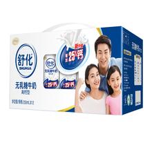 伊利舒化无乳糖牛奶增加25%高钙型营养早餐舒化奶 5月新货