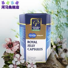 澳洲蜜纽康Manuka Health蜂王浆胶囊365粒Health Royal Jelly