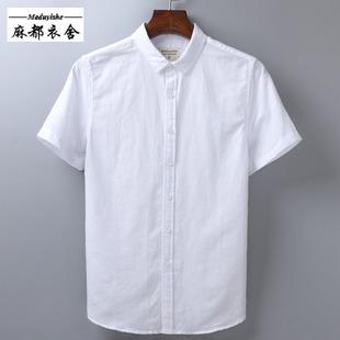 夏装男方领短袖衬衫男青年亚麻透气白衬衣修身棉麻料休闲大码薄款