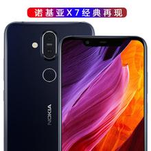 正品Nokia/诺基亚 X7plus刘海全面屏智能手机6官方旗舰店经典款全网通4G网络新手机游戏骁龙710降价5g新款