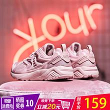 跑步鞋 复古阿甘鞋 女粉色慢跑鞋 女361度运动鞋 361女鞋 女春季新款