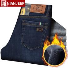秋季NIAN JEEP/吉普盾牛仔裤男士宽松直筒弹力商务休闲长裤子男