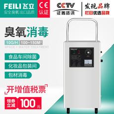 飞立FL-810Y臭氧发生器10g活氧机养殖场去异味大型食品厂杀菌消毒